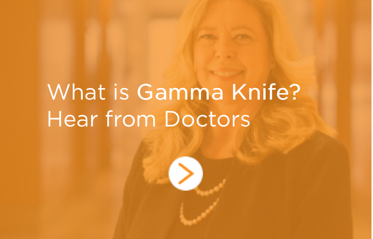 What is Gamma Knife?